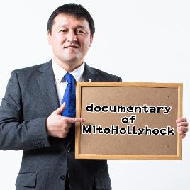 documentaryofMitoHollyhock